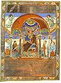 Codex Aureus of St. Emmeram -