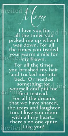 Be You Tiful  Beautiful Wall Decor  Mom Poem by InvitedInc on Etsy, $24.95