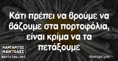 Free Therapy, Sarcasm, Funny Quotes, Humor, Memes, Life, Funny Shit, Sony, Greek