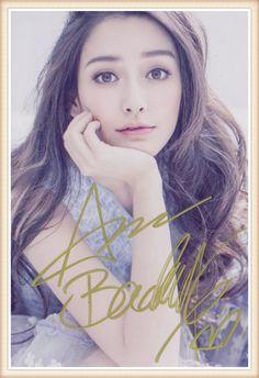 Asian Woman, Asian Girl, Innocent Girl, Angelababy, Look At The Stars, Asian Makeup, Beauty Portrait, Chinese Actress, Beautiful Asian Women