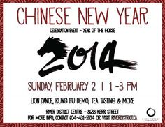 River District Chinese New Year Celebration begins Sun, 2 Feb 2014 at River District Centre #Community Vancouver