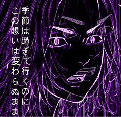 Aesthetic Grunge, Aesthetic Art, Aesthetic Anime, Goth Wallpaper, Anime Scenery Wallpaper, Anime Depression, Anime Monochrome, Emo Anime Girl, Dark Purple Aesthetic