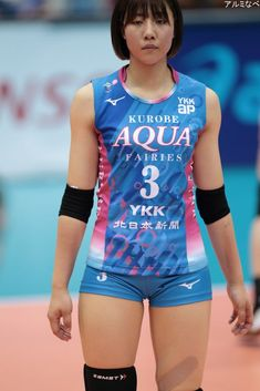 Girls Volleyball Shorts, Female Volleyball Players, Women Volleyball, Cute Skirt Outfits, Pin Up Outfits, Sport Outfits, Cute Asian Girls, Beautiful Asian Girls, Athletic Girls