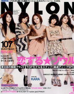 Blog do Dia: Nylon Japan (via http://abracomundo.com/2012/11/blog-do-dia-nylon-japan/)