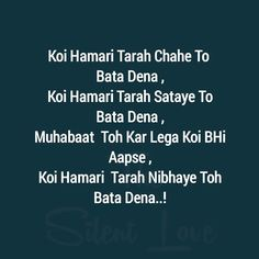 icu ~ 48214561 1 million+ Stunning Free Images to Use Anywhere First Love Quotes, Love Quotes Poetry, Cute Love Quotes, Urdu Quotes, Quotations, Qoutes, Hadith Quotes, True Feelings Quotes, Reality Quotes