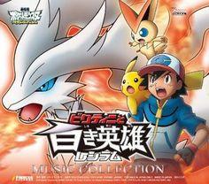 CDs e Singles | Pokémon Blast News