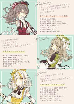 Kawaii Anime Girl, Kawaii Art, Anime Cake, Character Art, Character Design, Hand Drawing Reference, Chibi Food, Manga Characters, Anime Chibi