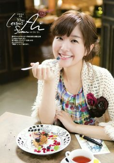 "Search Results for ""kayano ai wallpaper"" – Adorable Wallpapers Cute Japanese, Japanese Girl, Ai Kayano, Good Manga, You Lied, Korea Fashion, Voice Actor, Japan Travel, Anime"