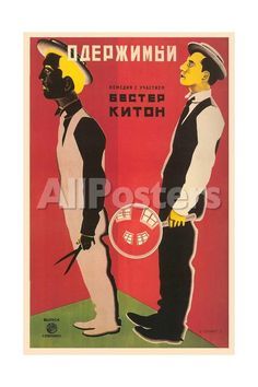 Russian Keaton Film Poster People Art Print - 41 x 61 cm