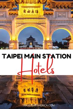 Taipei Main Station is the best area in Taipei to stay. It is centrally located, and you can walk to most of Taipei's major tourist attractions, near every form of transportation Taipei has, is inexpensive, and surrounded by amazing food. What more could you ask for when deciding where to stay in Taipei?! Click through to learn about the best hotels near Taipei Main Station (for every budget)! #TaipeiMainStation #HotelsNearTaipeiMainStation #WhereToStayInTaipei #Taipe via @Travels with Erica Taiwan Travel, China Travel, India Travel, Travel Guides, Travel Tips, Travel Essentials, Asia City, Beautiful Places To Visit, Beautiful Hotels