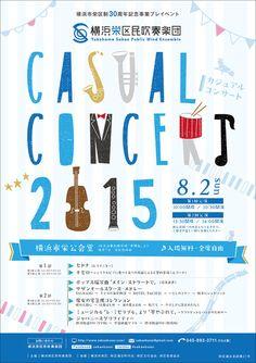 bound424さんの提案 - 吹奏楽団「カジュアルコンサート」のチラシ | クラウドソーシング「ランサーズ」
