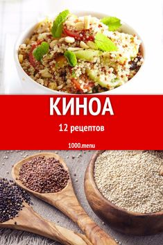 3 Ingredient Recipes, Vegan Recipes, Cooking Recipes, Healthy Comfort Food, Raw Desserts, 3 Ingredients, Food Dishes, Food And Drink, Menu
