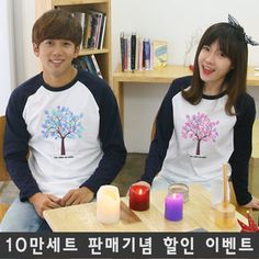 [Gmarket] Special Order/Your Initial or Picture on Tshirt/Couple/ Honeymoon/hooded-T/collar-T/raglan sleeves