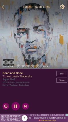 Dead and Gone by T.I. feat. Justin Timberlake on AccuRadio