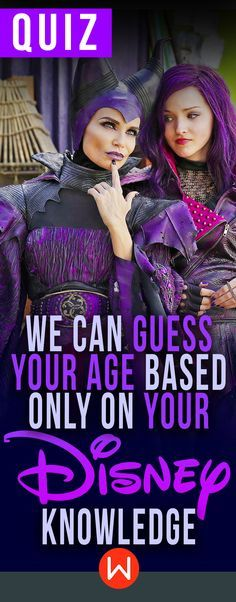 Disney Quiz -How old are you based on your Disney knowledge? We'll determine your age based on your Disney IQ! Fun quiz, Disney personality test, guessing game, buzzfeed quiz, playbuzz quizzes, The Descendants.