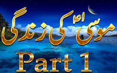 prophet stories,Hazrat Musa As Story in Urdu part 1 Islamic, Channel, Neon Signs, University, Events, Life, Places, Top, Community College