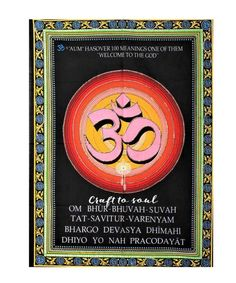 Om mantra tapestry wall hanging: Widely associated with Hindu culture, OM defines everything and a staple instrument reaching a meditative state. Om Mantra, Tapestry Wall Hanging, Wall Hangings, Gayatri Mantra, Mandala Throw, Hindu Culture, Altar Cloth, Divine Mother, Divine Light
