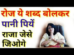 Vedic Mantras, Hindu Mantras, Hindu Quotes, Positive Energy Quotes, Remove Belly Fat, Bollywood Quotes, Radha Krishna Love Quotes, Home Health Remedies, Astrology Chart