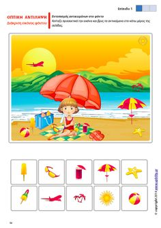 Autism Classroom, Classroom Decor, Kids Education, Special Education, House Drawing For Kids, Kids English, Skills To Learn, Brain Teasers, Preschool Activities