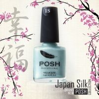 POSH S1 Новая Азия Шелк Posh Nails, Nail Polish, Silk, Beauty, Nail Polishes, Polish, Beauty Illustration, Manicure, Silk Sarees