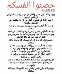 Islam Beliefs, Duaa Islam, Islam Hadith, Islamic Teachings, Islam Quran, Hadith Quotes, Muslim Quotes, Quran Quotes Inspirational, Wise Quotes
