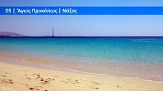 Agios Prokopios Beach-Naxos Island Rated#5 Best beach in Greece