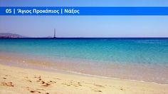 Agios Prokopios Beach-Naxos Island Rated#5 Best beach in Greece