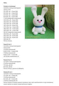 схема зайца крючком: 10 тыс изображений найдено в Яндекс.Картинках