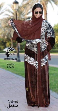 اكملي اناقتك بعباية مميزة من تشكيلة الفخامة بسيطة وجميلة بنفس الوقت من عبايات لوك ستايل دبي لطلب الجمله من دبيuae 971564400072 لل Clothes Style Hoodie Print