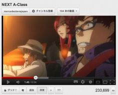 """Mercedes-Benz × Production IG anime chases the """"that"""" of the new compact car legendary published!"""