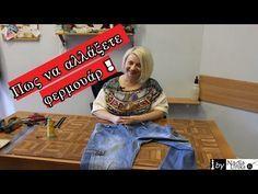 αλλαγη φερμουαρ παντελονιου, πως αλλαζουμε φερμουαρ Crochet Crafts, Mom Jeans, Youtube, Sewing, How To Wear, Clothes, Zippers, Crafting, Cook