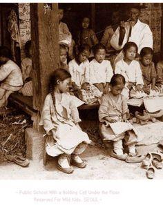Korea old photo