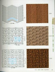 Crochet technique and pattern NV 70142 2012  Crochet stitches Vogue Japan (Nihon Vogue) 2012 #Japanese #crochet #book