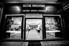 Λάρισα Store, Larger, Shop