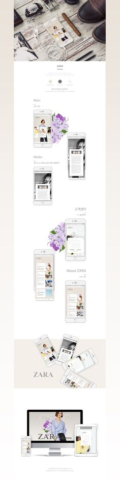 ZARA Korea mobile redesign - Design by - Cho-minhee