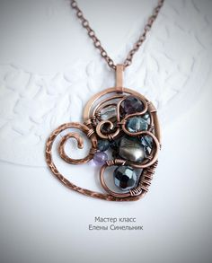 Wire wrap tutorial - This lesson shows how to make a cabochon into a stunning wire wrapped pendant. Description from pinterest.com. I searched for this on bing.com/images