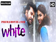 mili malayalam full movie download utorrent