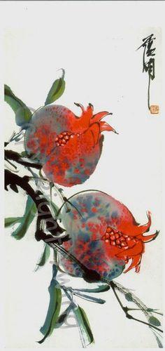 Botanical Illustration, Botanical Prints, Illustration Art, Japanese Drawings, Japanese Art, Chinese Painting, Chinese Art, Pomegranate Art, Japan Painting