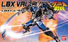 Model Building Kits, Building Toys, Team S, Plastic Models, Gundam, Character Art, Knight, Wattpad, Education