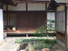 Shofuso - The Japanese House