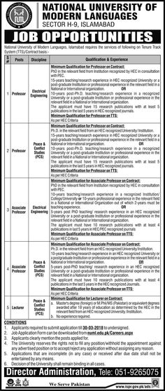 National University Of Modern Languages Jobs 9 August 2017 Jobs