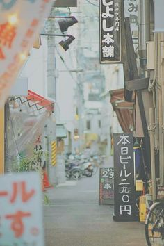 japan but still adorable Aesthetic Japan, City Aesthetic, Japanese Aesthetic, What A Nice Day, Japan Street, City Photography, Infp, Aesthetic Pictures, Japan Travel