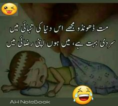 Funny quotes on love in urdu funny quotes in poetry funny happy love quotes funny quotes Funny Winter Quotes, Sunday Quotes Funny, Funny Quotes In Urdu, Cute Funny Quotes, Dbz, Happy Love Quotes, Urdu Funny Poetry, Poetry Quotes, Funny Statuses