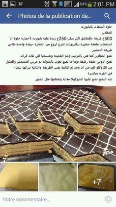 حلويات كعك - serversdz More Gimme Some Sugar, Cooking Cream, Ramadan Recipes, Arabic Food, Mini Cakes, Cookie Decorating, Cake Recipes, Biscuits, Good Food