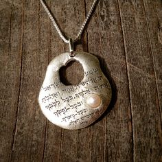 Shema Yisrael prayer inscribed in this beautiful necklace from the Enko Collection. #judaica