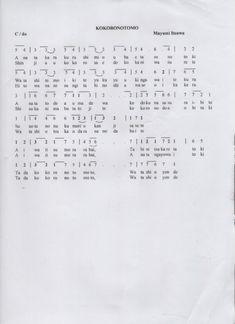 Lirik Lagu Aishiteru Jepang