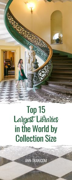 Do you know which library has the largest collection in the world? There is a debate between the Library of Congress, United States and the British Library, United Kingdom. Here's where you can find the answer among the top 15 libraries. #librariesaroundtheworld #USA #UK #roadtripusa #anntran