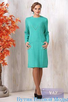 Платье 2065 Ментол