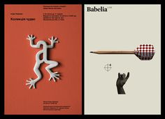 Typographic inspiration for the week-end Graphic Prints, Graphic Design, Image Graphic, Work Journal, Creative Advertising, Advertising Ideas, Swiss Design, Type Posters, Typography