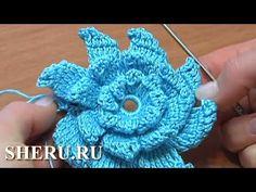 Вязание Цветов Урок 16 часть 2 Вязание крючком объемного Цветка с лепестками в виде рюша - YouTube